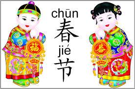 chunjie